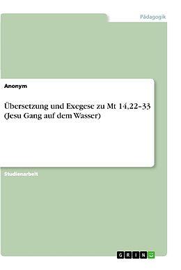 Cover: https://exlibris.azureedge.net/covers/9783/3461/6771/2/9783346167712xl.jpg