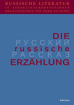 Cover: https://exlibris.azureedge.net/covers/9783/4121/8201/4/9783412182014xl.jpg
