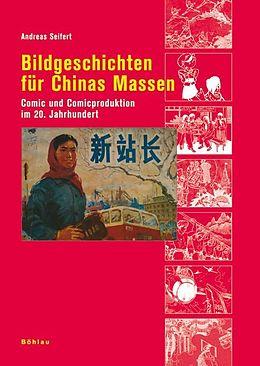 Cover: https://exlibris.azureedge.net/covers/9783/4122/0202/6/9783412202026xl.jpg