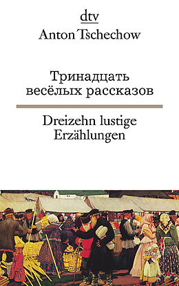 Cover: https://exlibris.azureedge.net/covers/9783/4230/9287/6/9783423092876xl.jpg
