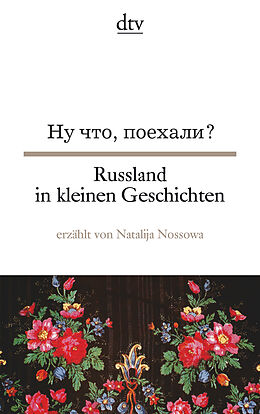 Cover: https://exlibris.azureedge.net/covers/9783/4230/9466/5/9783423094665xl.jpg