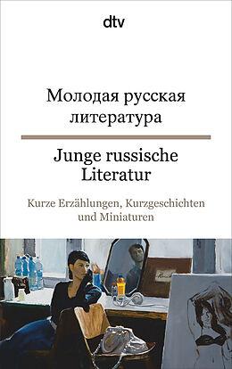 Cover: https://exlibris.azureedge.net/covers/9783/4230/9503/7/9783423095037xl.jpg