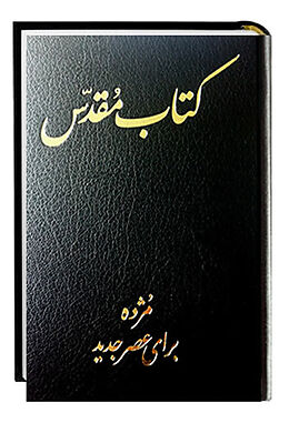 Cover: https://exlibris.azureedge.net/covers/9783/4380/8108/7/9783438081087xl.jpg