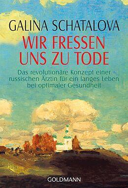 Cover: https://exlibris.azureedge.net/covers/9783/4421/4222/4/9783442142224xl.jpg