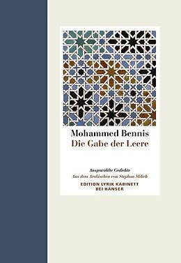 Cover: https://exlibris.azureedge.net/covers/9783/4462/3849/7/9783446238497xl.jpg