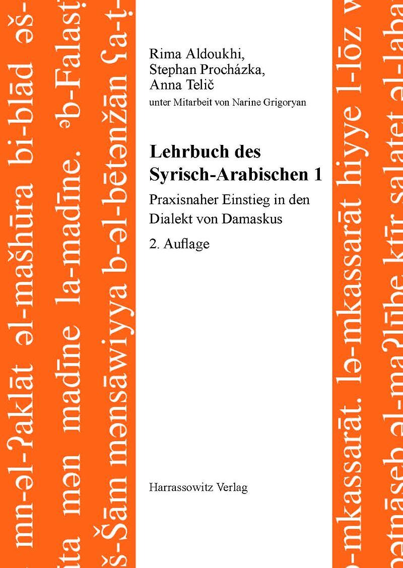 Lehrbuch des Syrisch-Arabischen 1 [Versione tedesca]