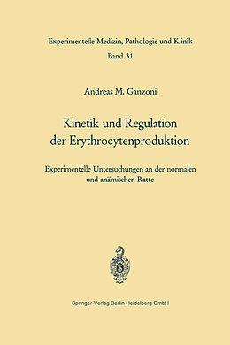 Cover: https://exlibris.azureedge.net/covers/9783/5400/4813/8/9783540048138xl.jpg