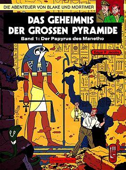 Kartonierter Einband Blake und Mortimer 1: Das Geheimnis der großen Pyramide von Edgar-Pierre Jacobs
