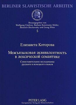 Cover: https://exlibris.azureedge.net/covers/9783/6313/2850/7/9783631328507xl.jpg