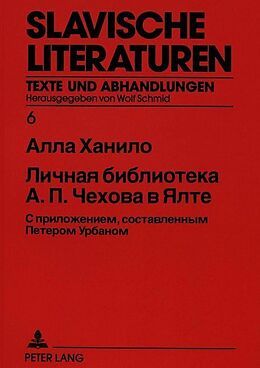 Cover: https://exlibris.azureedge.net/covers/9783/6314/4632/4/9783631446324xl.jpg