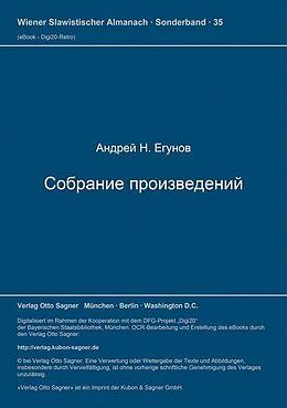 Cover: https://exlibris.azureedge.net/covers/9783/6317/4029/3/9783631740293xl.jpg