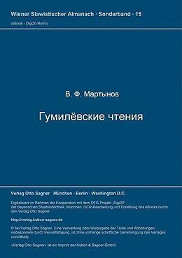 Cover: https://exlibris.azureedge.net/covers/9783/6317/4081/1/9783631740811xl.jpg