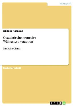 Cover: https://exlibris.azureedge.net/covers/9783/6380/5253/5/9783638052535xl.jpg