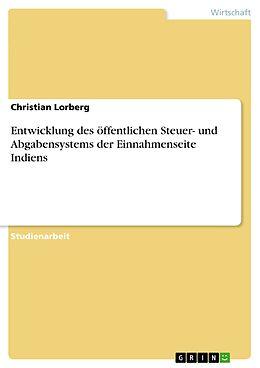 Cover: https://exlibris.azureedge.net/covers/9783/6383/4201/8/9783638342018xl.jpg