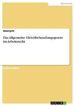 Cover: https://exlibris.azureedge.net/covers/9783/6387/1592/8/9783638715928xl.jpg