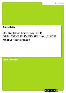 Cover: https://exlibris.azureedge.net/covers/9783/6388/2552/8/9783638825528xl.jpg