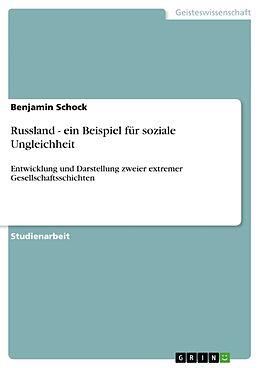 Cover: https://exlibris.azureedge.net/covers/9783/6389/1228/0/9783638912280xl.jpg