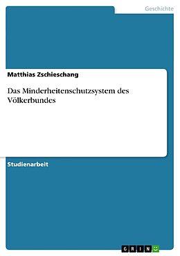 Cover: https://exlibris.azureedge.net/covers/9783/6389/2265/4/9783638922654xl.jpg