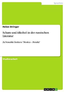 Cover: https://exlibris.azureedge.net/covers/9783/6389/4815/9/9783638948159xl.jpg