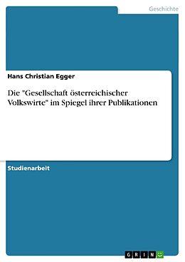 Cover: https://exlibris.azureedge.net/covers/9783/6389/5091/6/9783638950916xl.jpg