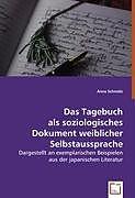 Cover: https://exlibris.azureedge.net/covers/9783/6390/4954/1/9783639049541xl.jpg