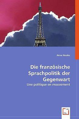 Cover: https://exlibris.azureedge.net/covers/9783/6390/5230/5/9783639052305xl.jpg
