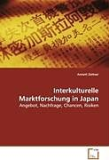 Cover: https://exlibris.azureedge.net/covers/9783/6390/8877/9/9783639088779xl.jpg