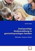 Cover: https://exlibris.azureedge.net/covers/9783/6391/2073/8/9783639120738xl.jpg