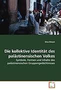 Cover: https://exlibris.azureedge.net/covers/9783/6391/9618/4/9783639196184xl.jpg