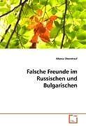 Cover: https://exlibris.azureedge.net/covers/9783/6392/3219/6/9783639232196xl.jpg