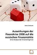 Cover: https://exlibris.azureedge.net/covers/9783/6392/3250/9/9783639232509xl.jpg