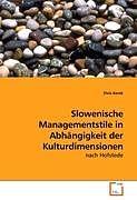 Cover: https://exlibris.azureedge.net/covers/9783/6392/3446/6/9783639234466xl.jpg