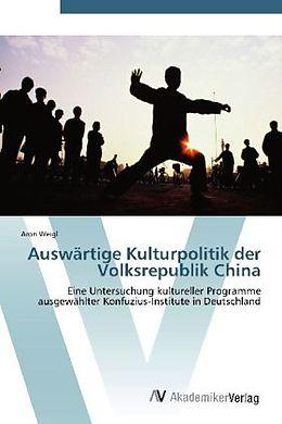 Cover: https://exlibris.azureedge.net/covers/9783/6393/8731/5/9783639387315xl.jpg
