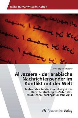 Cover: https://exlibris.azureedge.net/covers/9783/6393/9960/8/9783639399608xl.jpg