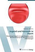 Cover: https://exlibris.azureedge.net/covers/9783/6394/3445/3/9783639434453xl.jpg