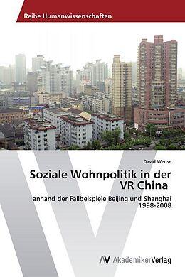 Cover: https://exlibris.azureedge.net/covers/9783/6397/2056/3/9783639720563xl.jpg