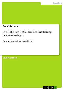 Cover: https://exlibris.azureedge.net/covers/9783/6401/1943/1/9783640119431xl.jpg