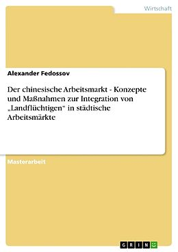 Cover: https://exlibris.azureedge.net/covers/9783/6401/3733/6/9783640137336xl.jpg