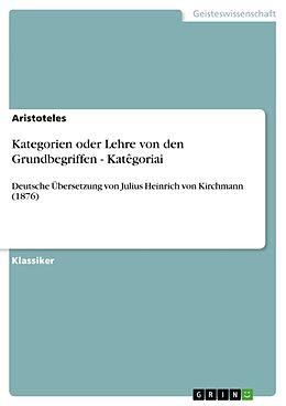 Cover: https://exlibris.azureedge.net/covers/9783/6402/1953/7/9783640219537xl.jpg