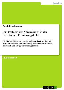 Cover: https://exlibris.azureedge.net/covers/9783/6402/6464/3/9783640264643xl.jpg