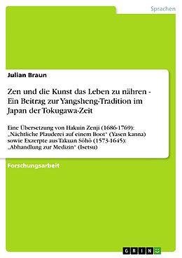 Cover: https://exlibris.azureedge.net/covers/9783/6403/9597/2/9783640395972xl.jpg
