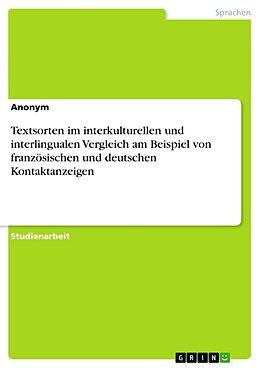 Cover: https://exlibris.azureedge.net/covers/9783/6404/2085/8/9783640420858xl.jpg