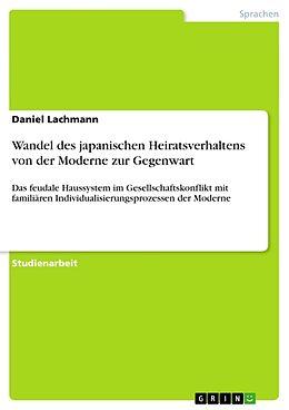 Cover: https://exlibris.azureedge.net/covers/9783/6404/2536/5/9783640425365xl.jpg