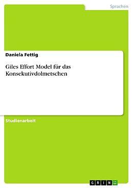 Cover: https://exlibris.azureedge.net/covers/9783/6404/3383/4/9783640433834xl.jpg