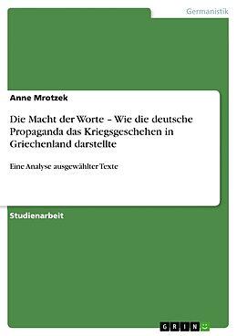Cover: https://exlibris.azureedge.net/covers/9783/6405/8742/1/9783640587421xl.jpg