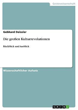 Cover: https://exlibris.azureedge.net/covers/9783/6408/0480/1/9783640804801xl.jpg
