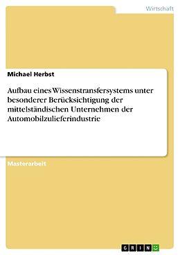 Cover: https://exlibris.azureedge.net/covers/9783/6409/8951/5/9783640989515xl.jpg