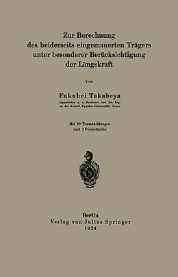 Cover: https://exlibris.azureedge.net/covers/9783/6424/7303/6/9783642473036xl.jpg