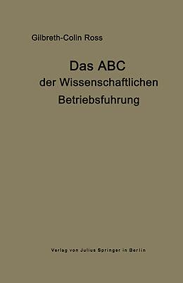 Cover: https://exlibris.azureedge.net/covers/9783/6425/0545/4/9783642505454xl.jpg