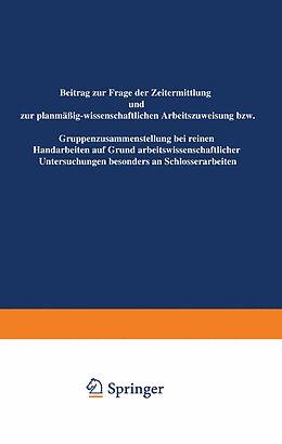 Cover: https://exlibris.azureedge.net/covers/9783/6428/9701/6/9783642897016xl.jpg